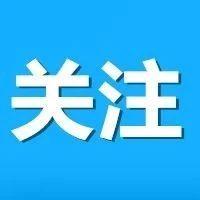 玉溪庆祝中国共产党成立100周年系列新闻发布会·经济社会发展专场答记者问实录