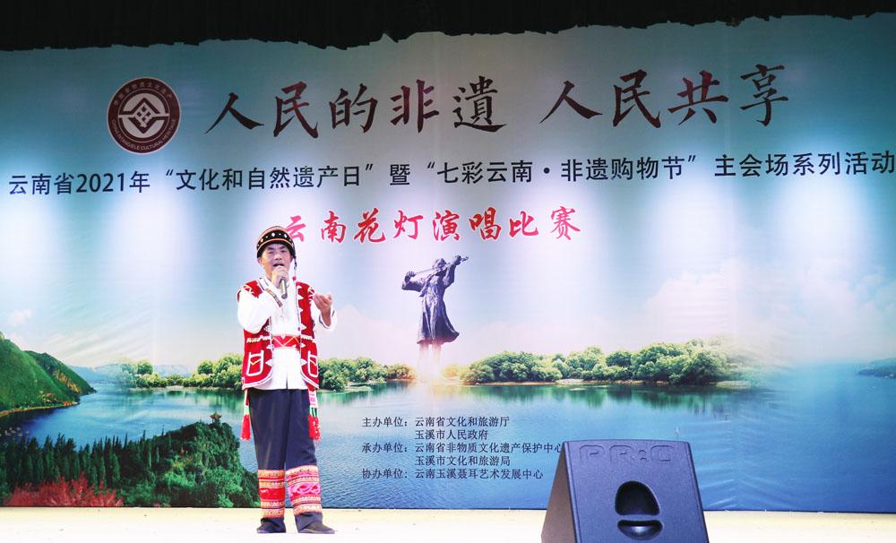 云南花灯演唱比赛决赛举行