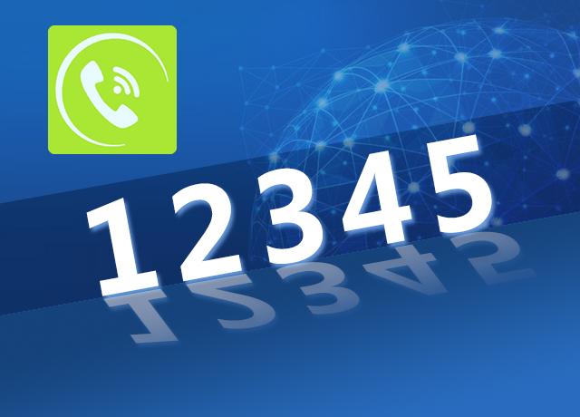 玉溪市12345政务服务便民热线办理情况选登(2021年第7期)