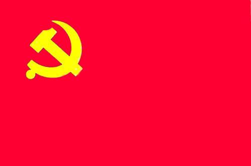 关于玉溪市优秀共产党员、优秀党务工作者、先进基层党组织拟表彰对象的公示