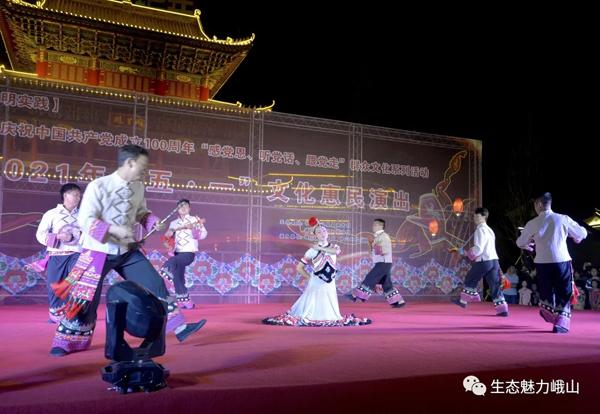 """峨山县:""""五一""""文化惠民演出轮番上阵"""